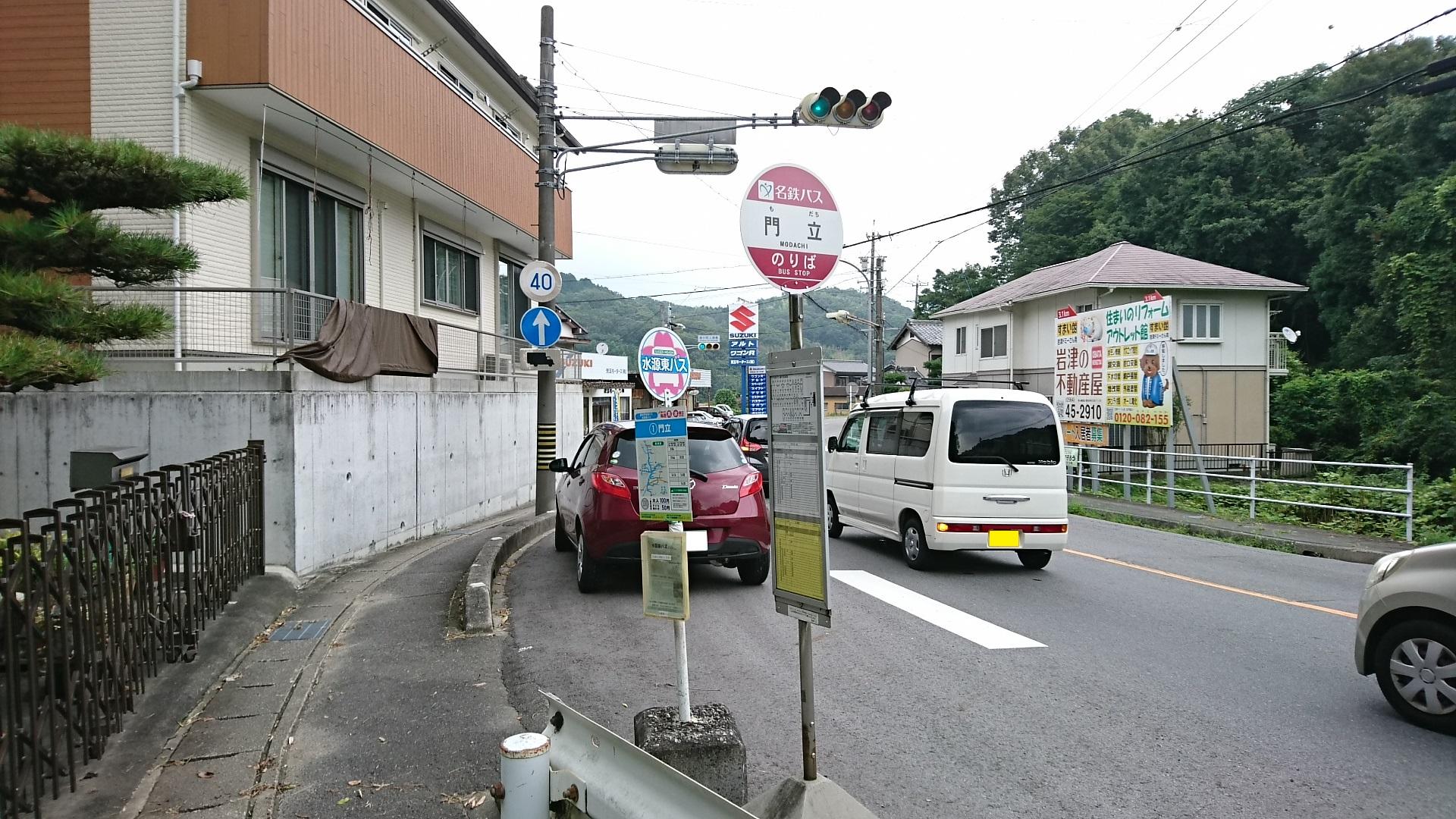 2017.8.11 門立 (10) 門立 - バス停(順) 1920-1080