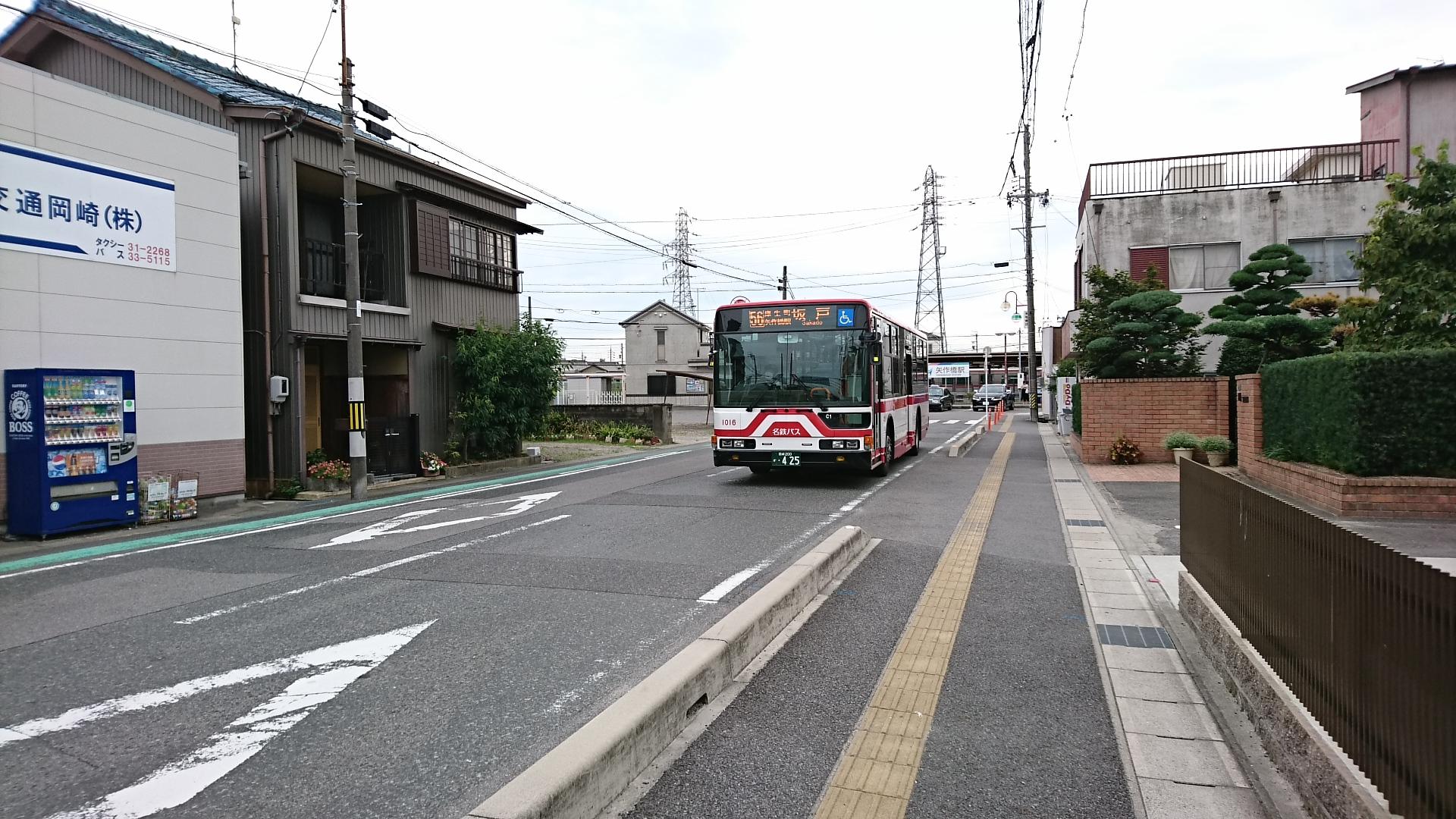 2017.8.14 東岡崎 (23) 矢作橋駅 - 坂戸いきバス 1920-1080