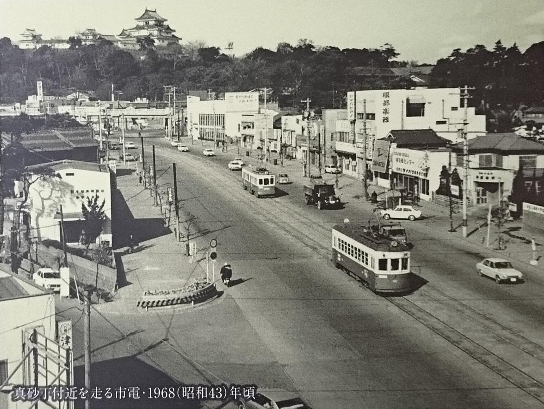 2017.8.17 わかやま (25) 真砂丁付近をはしる市電(1968年ごろ) 1920-1080
