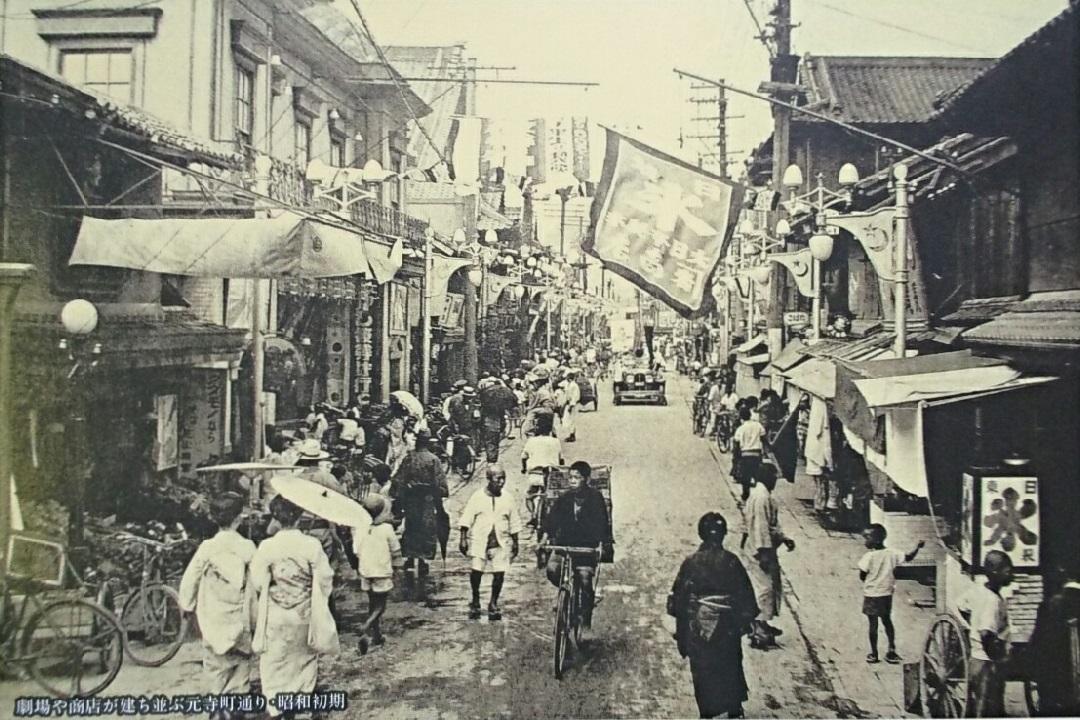 2017.8.17 わかやま (31) 元寺町どおり(昭和初期) 1080-720