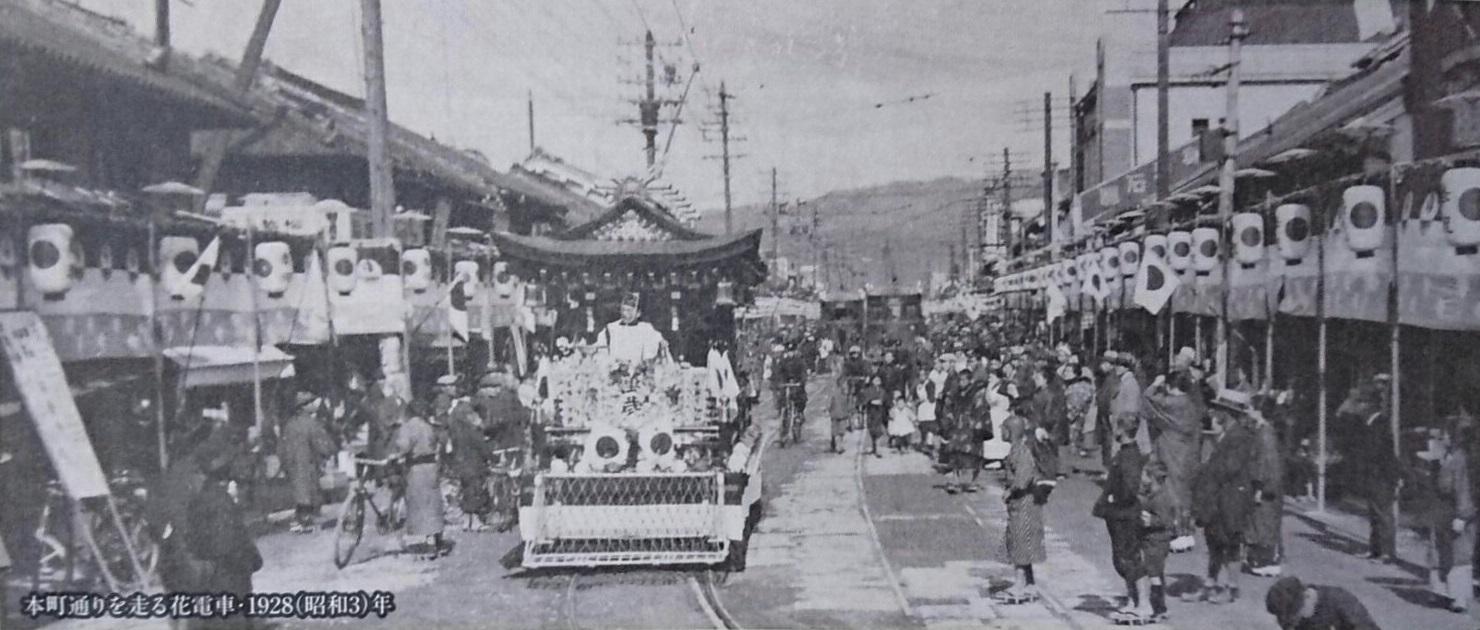 2017.8.17 わかやま (34) 本町どおり - はな電車(1928年) 1480-630
