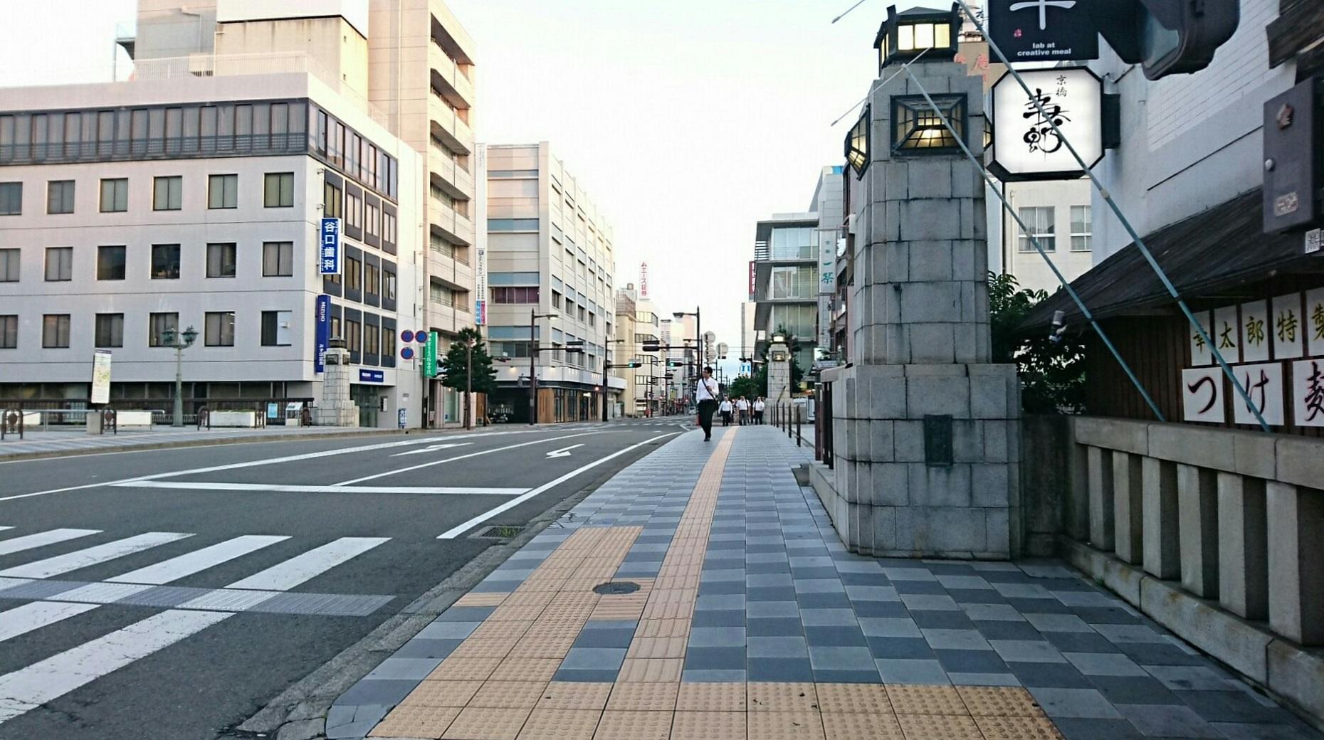 2017.8.17 わかやま (36) 京橋 1860-1040