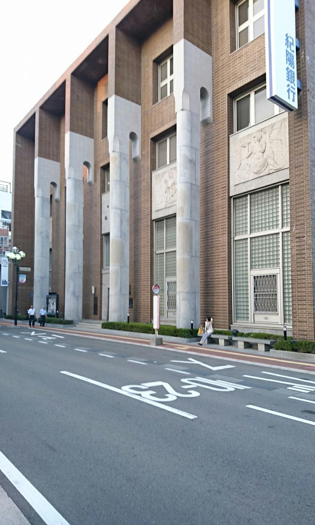 2017.8.17 わかやま (37) 紀陽銀行(本町どおり) 1050-1750