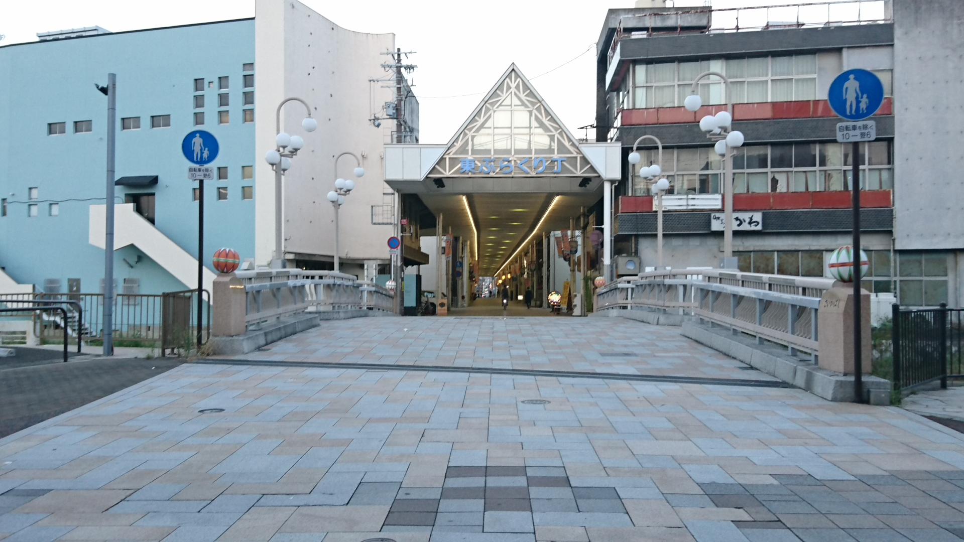 2017.8.17 わかやま (40) 東ぶらくり丁いりぐちと雑賀橋 1920-1080