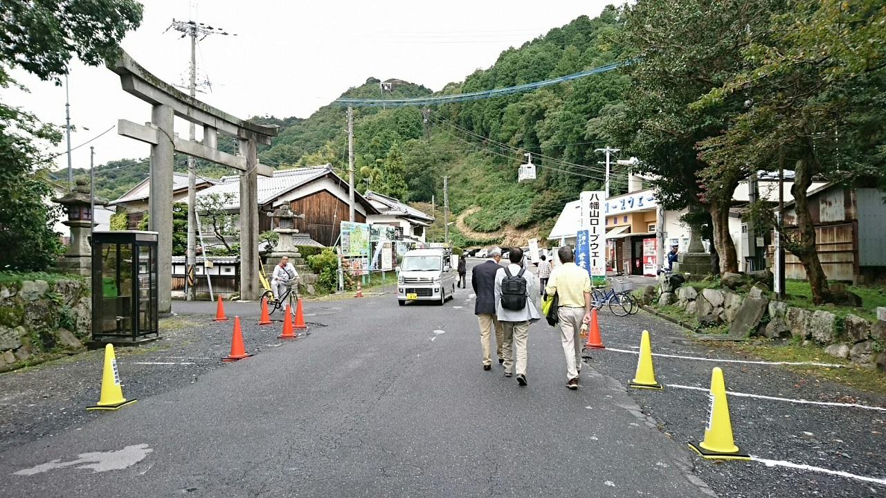 2017.10.7 八幡山ロープヱー (1) 1280-720