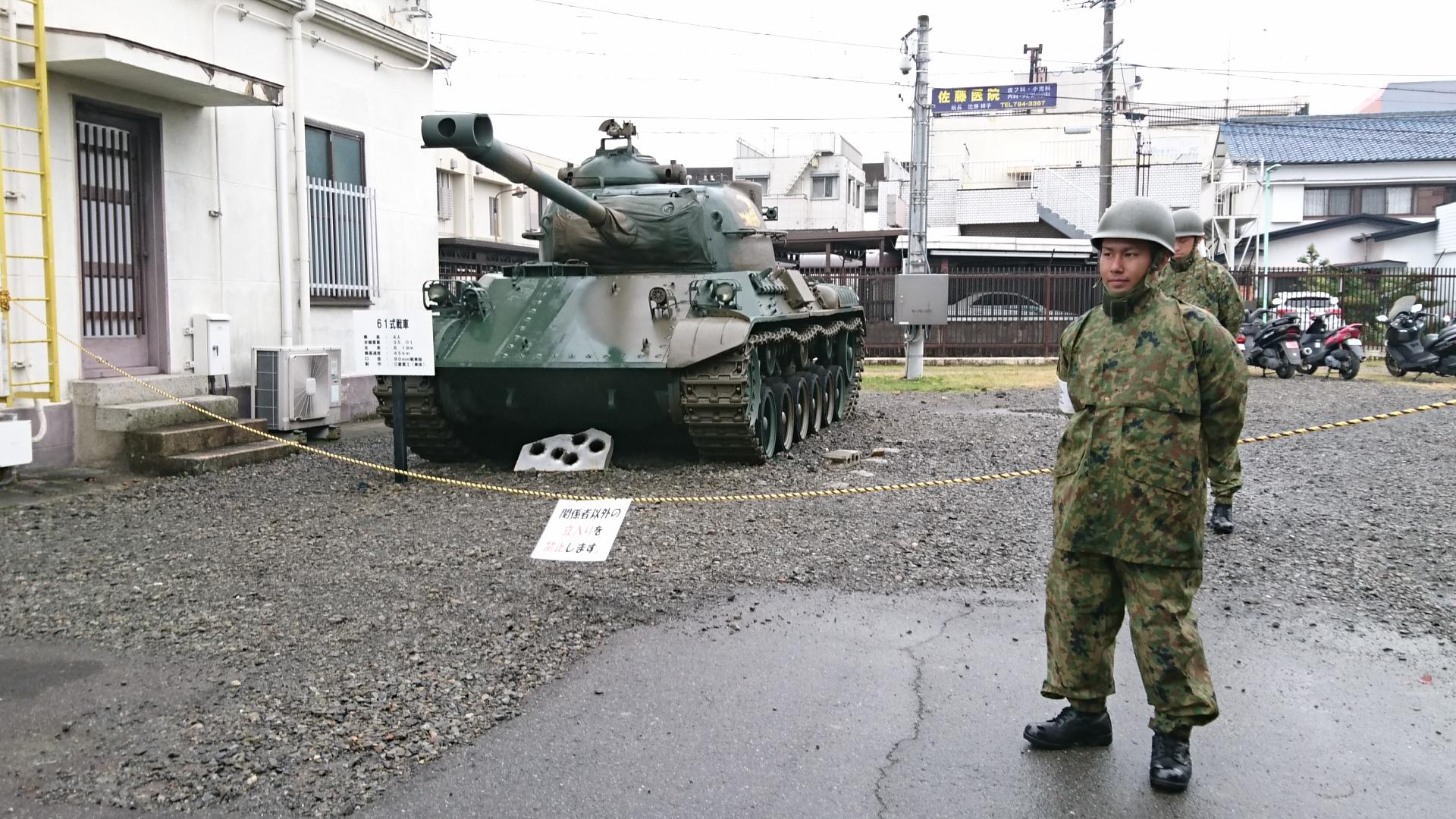 2017.10.28 守山駐屯地 (2) 64式戦車 1920-1080