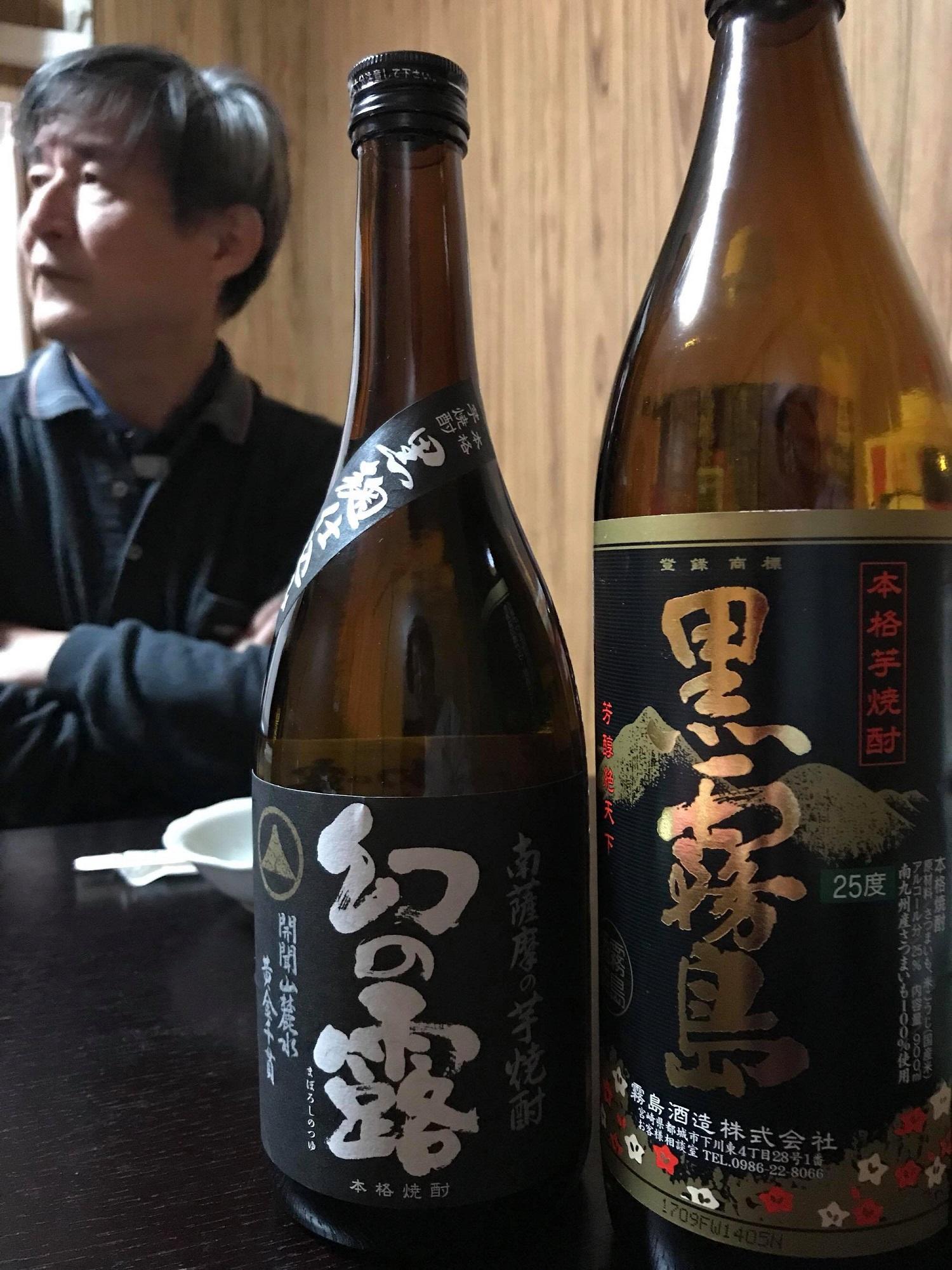 2017.11.12 福来源 (8) 1500-2000