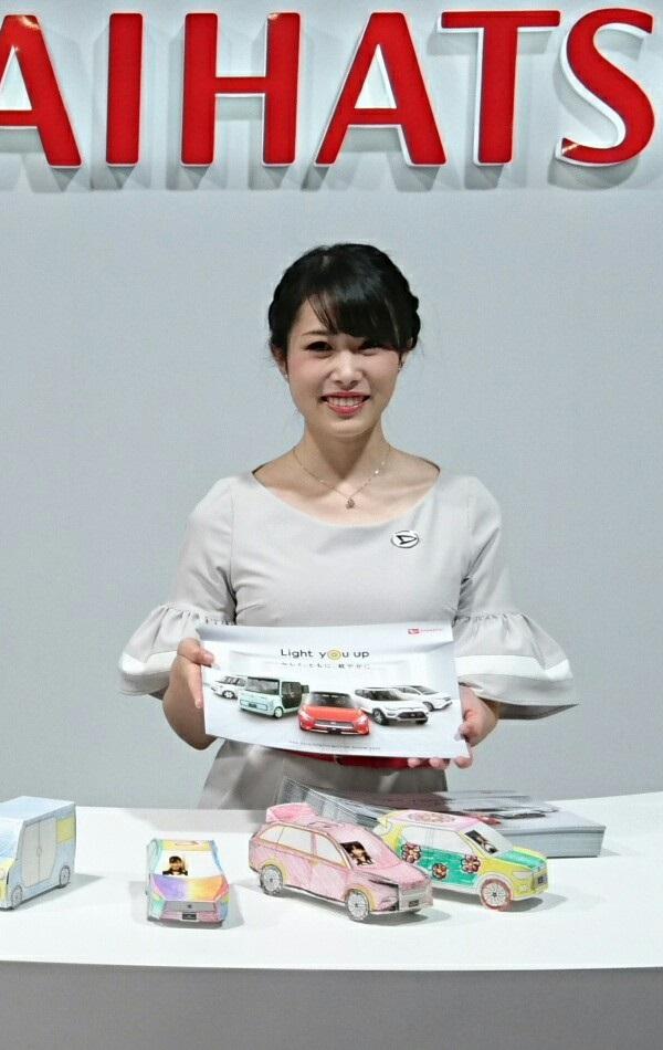 2017.11.24 名古屋 (24) モーターショー - ダイハツ 600-950