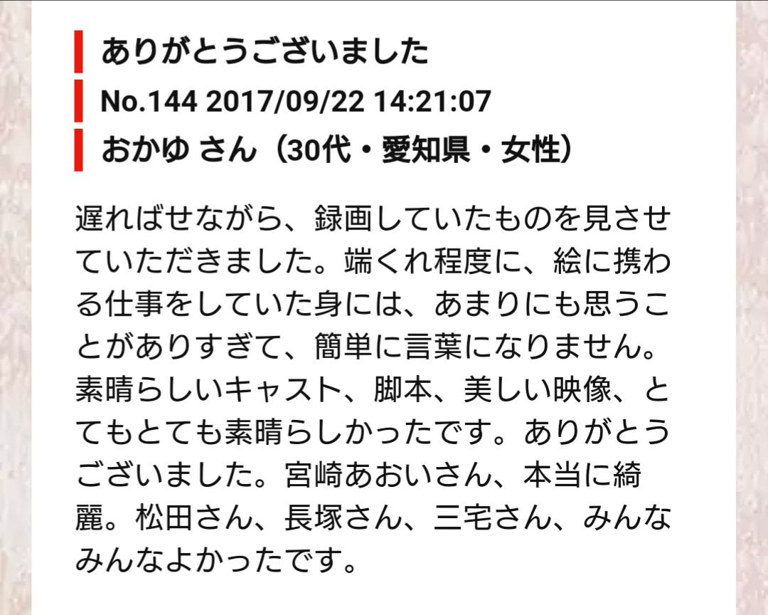 https://cdn-ak2.f.st-hatena.com/images/fotolife/y/yabu_kyu/20171015/20171015142818_original.jpg