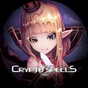 クリスペApp -  CryptoSpells