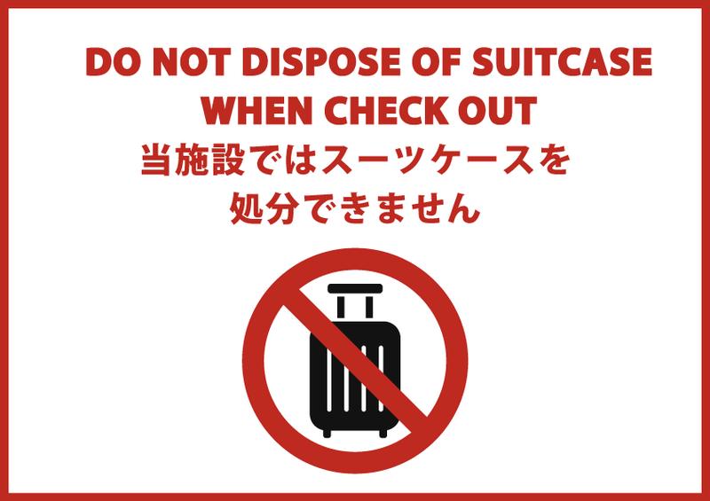 スーツケース廃棄禁止 日英