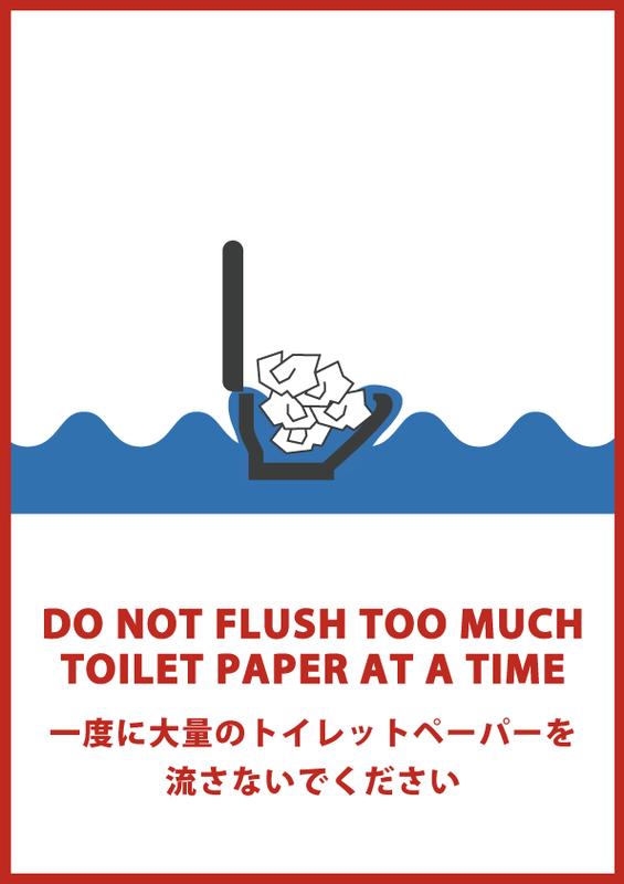 トイレの使い方 《一度に流しすぎない》 日英