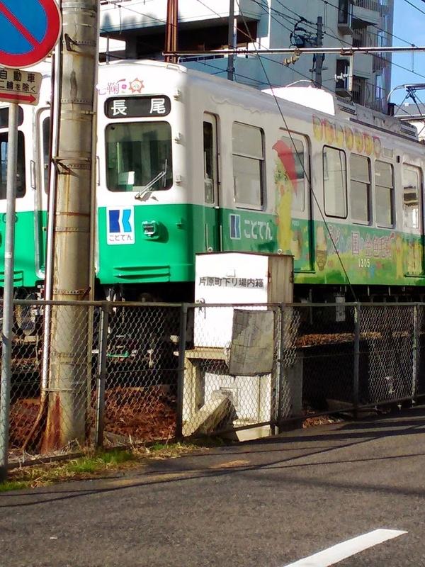 kotoden-train