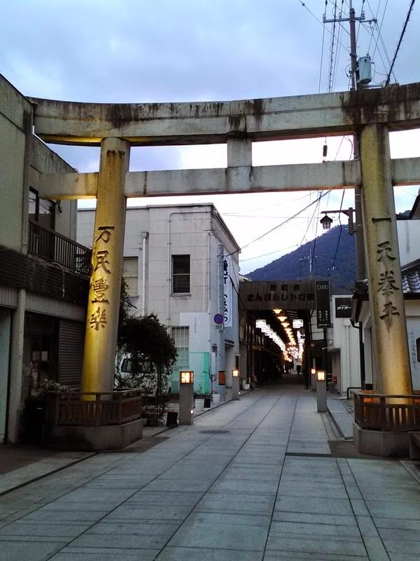 shinmachi-torii
