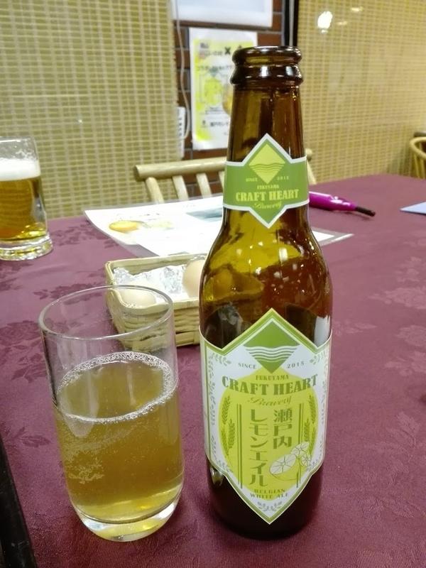 setouchi-beer