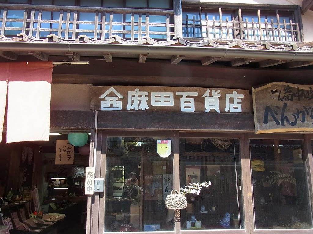 souvenir-shop