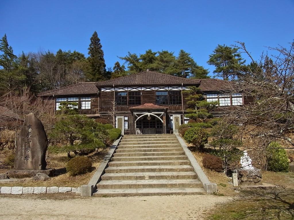 fukiya-elementary-school